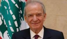 حمادة سلّم رابطة متفرغي اللبنانية إقتراح القانون للحصول على ثلاث درجات