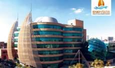 """اتفاق بين """"الأوراق المالية"""" و""""زيروكس"""" لتطوير نظام جديد للخدمات الأساسية للهيئة في ابو ظبي"""