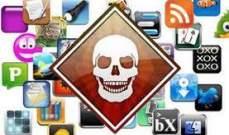 برمجيات خبيثة مختبئة في 40 تطبيق تصيب 600 ألف مستخدم