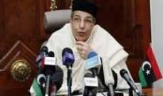 المركزي الليبي: بدأنا في اتخاذ إجراءات لتوفير السيولة النقدية خلال شهر رمضان المبارك