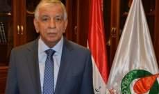 اللعيبي: العراق تلقى أكثر من 90 عرضا لخط أنابيب كركوك