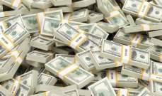 الدولار يستقر بعد تراجع تلى بيان المركزي الأميركي
