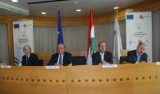 """تعزيز الحوار الإجتماعي: المجلس الإقتصادي والإجتماعي يستضيف جلسة حوار حول """"أزمة الاقتصاد والإصلاحات العاجلة"""""""