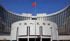"""""""المركزي الصيني"""" يعتزم إعادة إصدار سندات بقيمة 89 مليار دولار"""