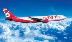 """ألمانيا: القرض لـ""""إير برلين"""" يضمن تسيير رحلات الطيران لثلاثة أشهر"""