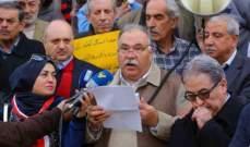 رئيس إتحاد نقابات العمال: للمشاركة غدا في اعتصام موظفي الضمان