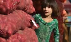 وقف عمالة الاطفال كنشاط تجاري