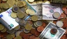 3 شخصيات في أميركا يمتلكون ثروات تفوق أموال نصف السكان