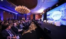 إلتقاء زعماء قطاع غاز النفط المُسال لأوّل مرّة في بيروت