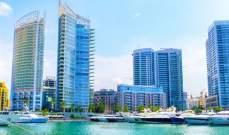 معدّل إشغال الفنادق في بيروت عند 69% في نيسان 2017
