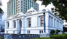 إندونيسيا: الديون الخارجية ترتفع إلى 335 مليار دولار