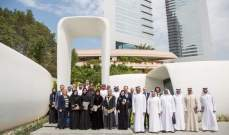 """مؤسسة دبي للمستقبل توقع اتفاقيات شراكة عالمية دعماً لـ""""مليون مبرمج عربي"""""""