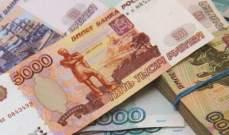الإسترليني يسجل أعلى مستوى أمام الدولار في 19 شهرا عند 1.3947 دولار