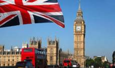 العجز الحكومي البريطاني في أدنى مستوى له منذ عام 2008