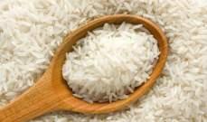 العراق: طرح مناقصة لشراء 30 ألف طن من الأرز
