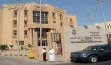 """""""الزكاة السعودية"""" تعتزم توقيع اتفاقية مع وزارة الشؤون البلدية"""