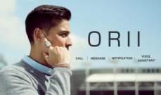 """""""ORII"""".. الوسيلة الأسرع للتواصل دون هاتفك"""