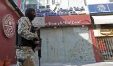 """أبو غيدا يصدر قراره الظني بقضية """"تحويلات المالية من لبنان إلى داعش"""" .. ملايين الدولارات وكلمة السر """"رقم الهاتف"""""""