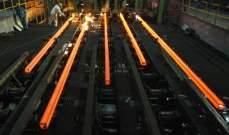 ايران تحقق زيادة بنسبة 129% في صادرات الصلب ومنتجاته