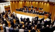 مجلس النواب أقر البندين المتعلقين بنفقات رئاسة الجمهورية ومجلس النواب