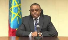 رئيس الوزراء الأثيوبي يرحب بطلب إنشاء منطقة صناعية مصرية في أديس أبابا