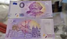 """عملة """"كارل ماركس"""" بقيمة صفر يورو وتباع بـ 3 يورو!"""