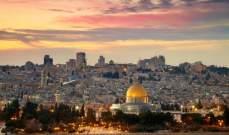 قرار ترامب بشأن القدس يخفض السياحة من روسيا إلى إسرائيل