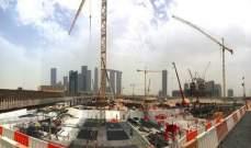"""بدء أعمال بناء """"ريم مول"""" بـ4.4 مليار درهم في أبوظبي"""