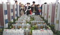 وزير الإسكان الصيني:مبيعات العقارات ستتباطأ في الربع الأخير