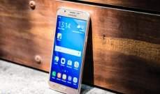 """""""سامسونغ"""" تصدر التحديث الأمني لشهر حزيران لمجموعة من هواتفها الذكية"""