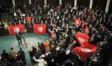 برلمان تونس يقر ميزانية 2018 بإصلاحات لخفض العجز