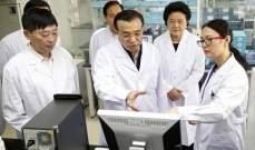 الصين تطور مادة تمتص المعادن الثقيلة من الأسمدة