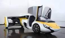 تعرفوا على أول سيارة طائرة في العالم !