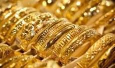 الذهب يغلق على انخفاض متأثراً بنتائج الانتخابات الرئاسية الفرنسية