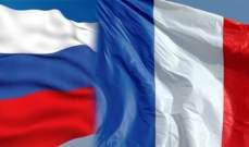 الشركات الفرنسية تواصل نشاطها في روسيا