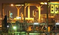 """تغيير في هيكلية شركة """"الصناعات الكيميائية الأساسية"""""""