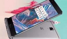 """تعرف على أهم ميزات هاتف """"ون بلس 3"""" الجديد !!"""