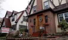 بيع منزل طفولة ترامب بأكثر من 2 مليون دولار!