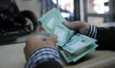 خاص - خسائر لبعض المصارف اللبنانية العاملة في الخارج اوجبت تنفيذ الهندسة المالية
