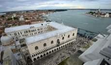 """مجوهرات نفيسة للعائلة الحاكمة القطرية تُسرق من قصر """"دوكاله"""" الإيطالي"""