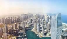دبي: الصفقات العقارية تبلغ 12.4 مليار درهم في أسبوع