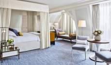 إليك قائمة بأغلى غرف وأجنحة فندقية حول العالم..