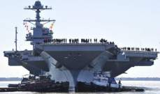 ترامب يطلق سفينةً حربيةً بتكلفة 13 مليار دولار