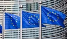 """مسح: """"المركزي الأوروبي"""" سيؤخر إنهاء التيسير الكمي بسبب المخاوف التجرية"""