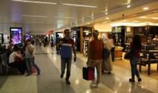 """فوز شركة """"pac"""" بمزايدة استثمار وإدارة السوق الحرة في المطار"""