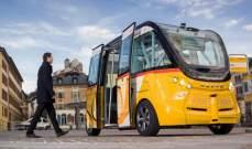 سويسرا: إطلاق أوّل خط نقل عمومي آلي