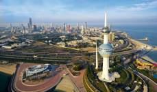 """المالية الكويتية: قرار """"موديز"""" ناتج عن قناعتها بالتزامنا بالإصلاح الاقتصادي"""