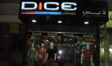 """""""دايس"""" تبدأ إجراءات طرح 62.35% من أسهمها في البورصة المصرية"""