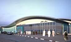 وزارة النقل العمانية: 70% إنجازا بمشروع مبنى المسافرين بمطار الدقم