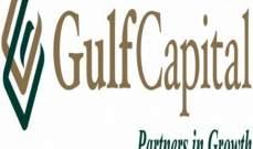 "6 مليارات درهم استثمارات ""غلف ريليتد"" في عقارات أبوظبي"